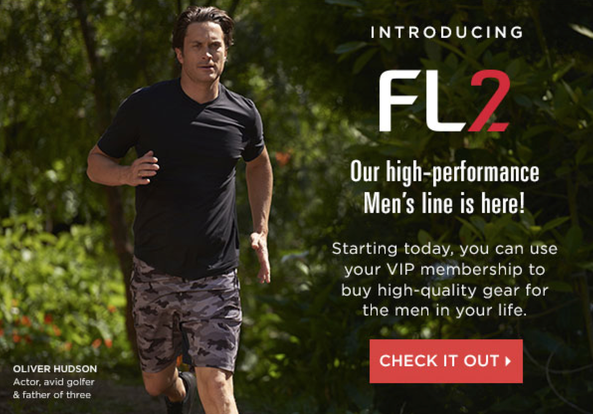 Fabletics FL2 for Men Now Available!